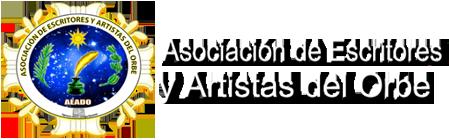 Asociación de Escritores y Artistas del Urbe